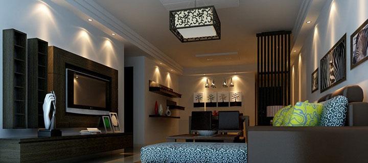 0bac1df5de5e La mejor iluminación para el departamento nuevo | CIUDARIS